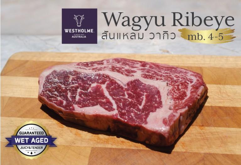 Wagyu Ribeye MB.4-5 (per 300g)